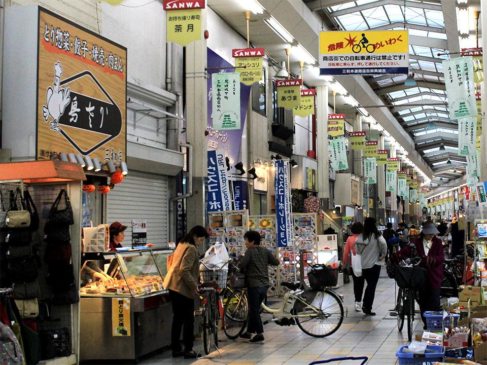 尼崎の商店街