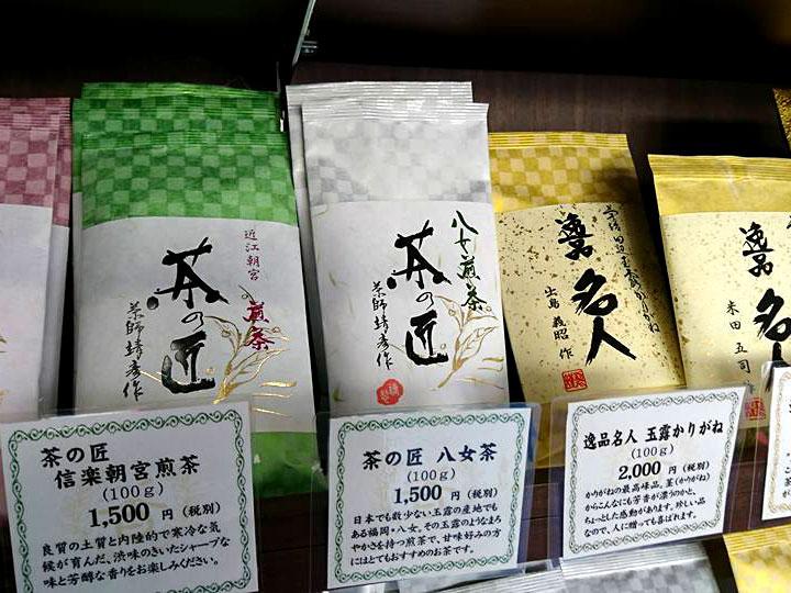 様々な産地のお茶の並ぶ多田製茶の店頭