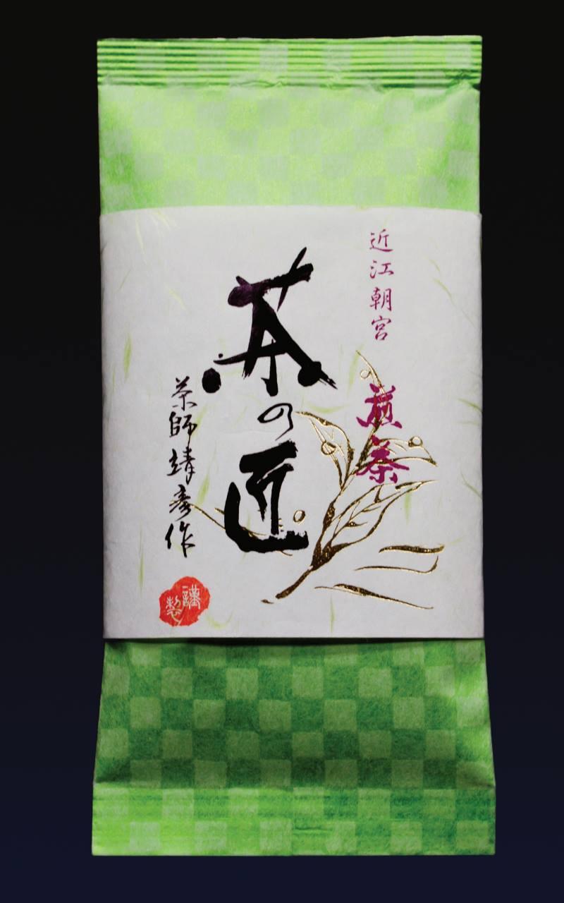 煎茶/茶の匠 朝宮煎茶